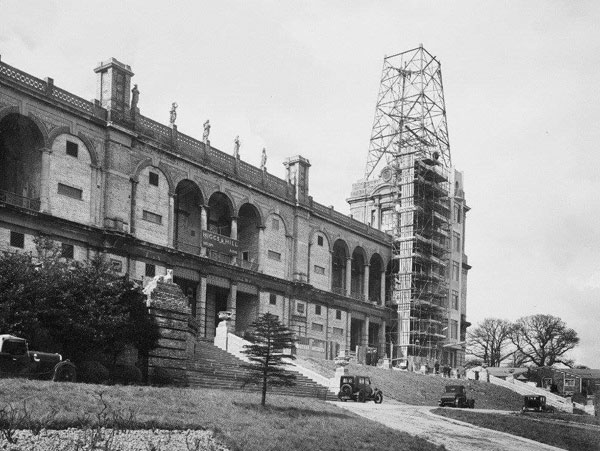 Image result for alexandra palace 1950 studio
